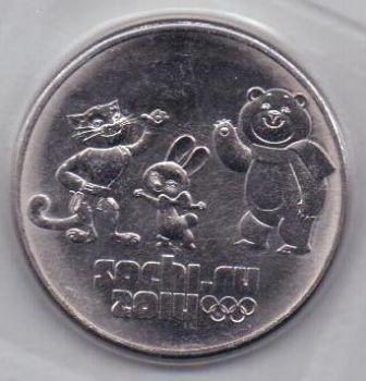 25 рублей 2012 г. Талисманы Сочи