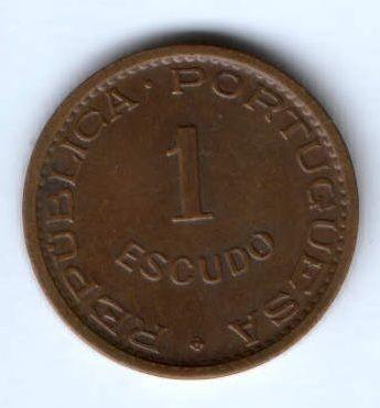 1 эскудо 1953 г. Мозамбик Португалия