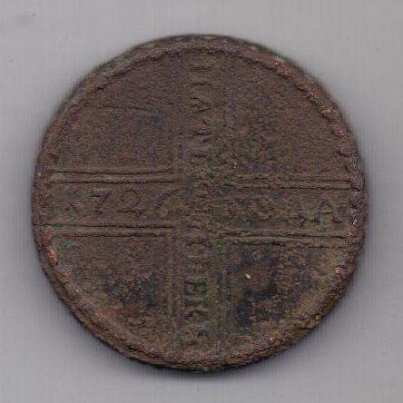 5 копеек 1726 г. крестовик