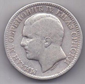 2 динара 1879 г. Сербия