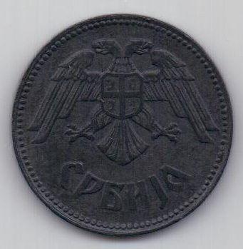 10 динара 1943 г. AUNC. Сербия