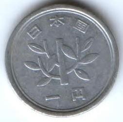 1 иена 1978 г. Япония