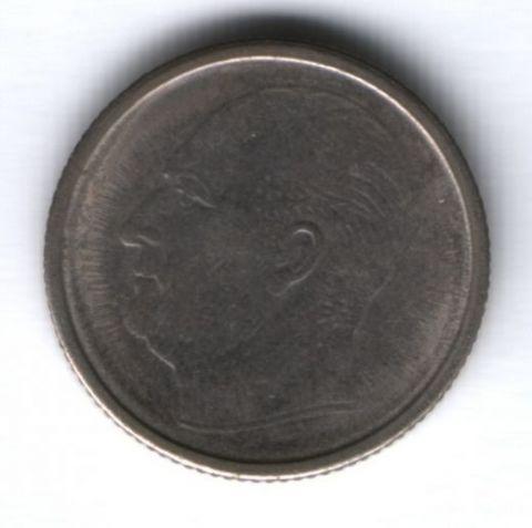 50 эре 1969 г. Норвегия