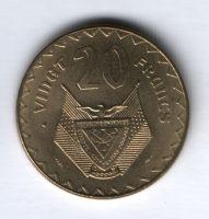 20 франков 1977 г. Руанда
