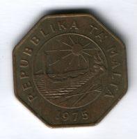25 центов 1975 г. Мальта