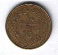 10 пиастров 1972 г. Ливан