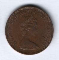 2 пенса 1971 г. Джерси