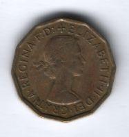 3 пенса 1963 г. Великобритания