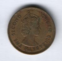 10 центов 1964 г. Гонконг