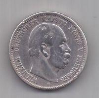 2 марки 1876 г. С. Пруссия. Германия