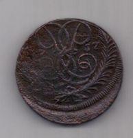 2 копейки 1757 г. брак