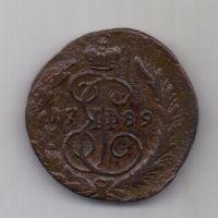 1 копейка 1789 г.