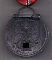 """медаль 1941-42 гг. """"Мороженное мясо"""""""