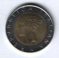 500 лир 1985 г. Италия