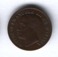 1 чентезимо 1905 г. редкий год Италия