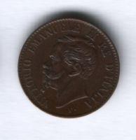 1 чентезимо 1867 г. Италия