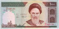 1000 риалов 1992 г. Иран
