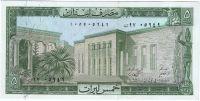 5 ливров 1986 г. Ливан