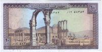 10 ливров 1986 г. Ливан