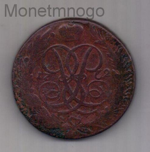 5 копеек 1793 года ем (павловский перечекан) - российская империя