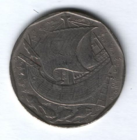 50 эскудо 1987 г. Португалия