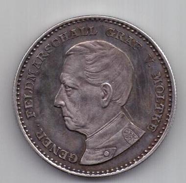 медаль 1890 г. AUNC генерал-фельдмаршал Мольтке. Россия. Германия.