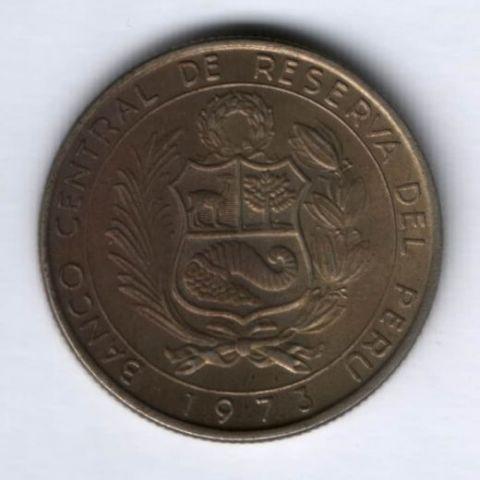 10 солей 1973 г. Перу
