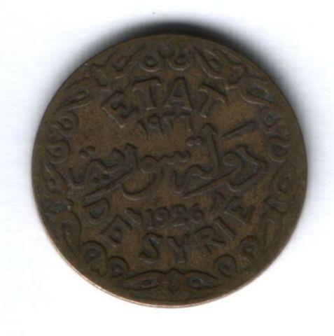 5 пиастров 1926 г. Сирия