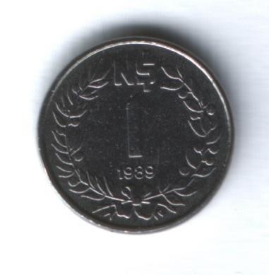 1 песо 1989 г. Уругвай