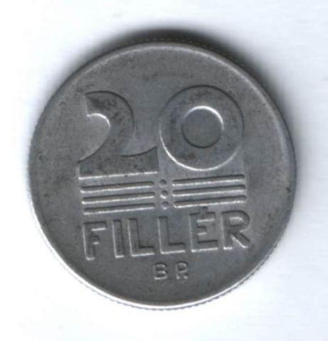 20 филлеров 1979 г. Венгрия