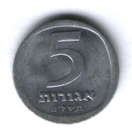 5 агор 1979 г. Израиль