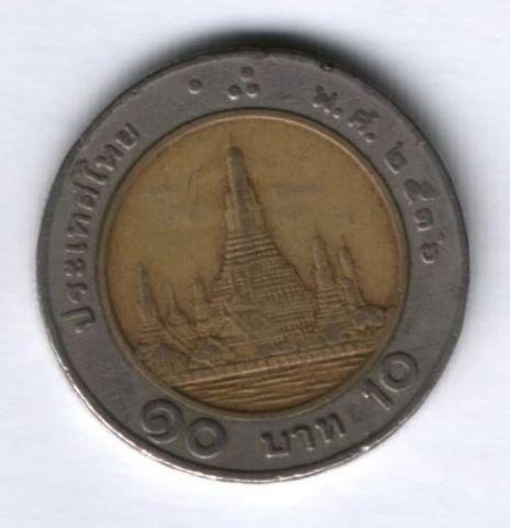10 батов 1993 г. Таиланд