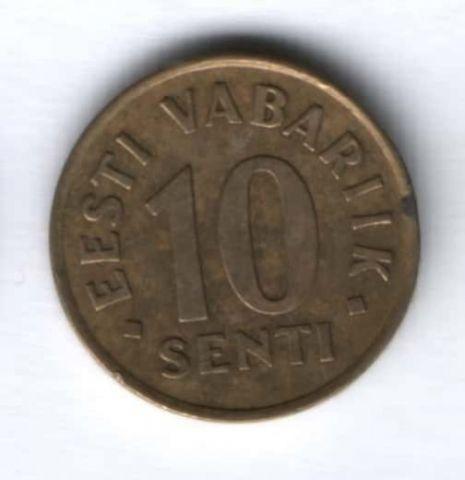 10 сентов 1992 г. Эстония
