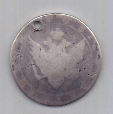 1 рубль 1803 г.