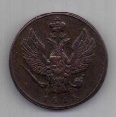 2 копейки 1811 г. КМ (тетерев)