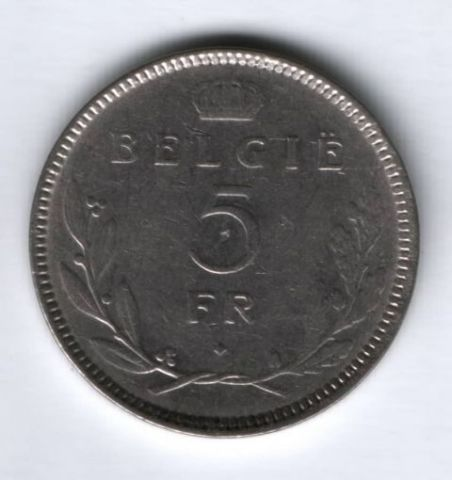 5 франков 1936 г. Бельгия BELGIE