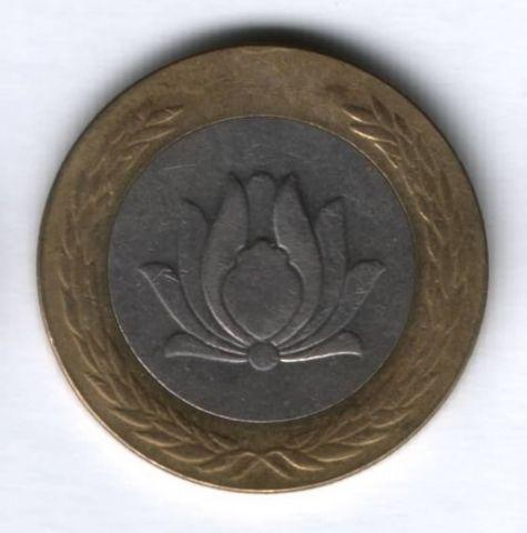 250 риалов 1993 г. Иран