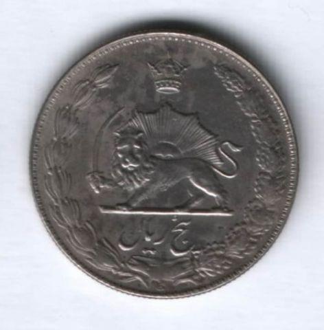 5 риалов 1978/1357 г. Иран, AUNC, редкий год