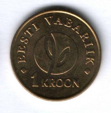 1 крона 2008 г. Эстония, 90 лет республике