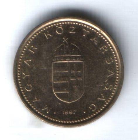 1 форинт 1997 г. Венгрия