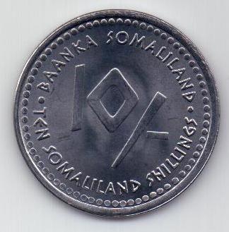 10 шиллингов 2006 г. Рак Сомали