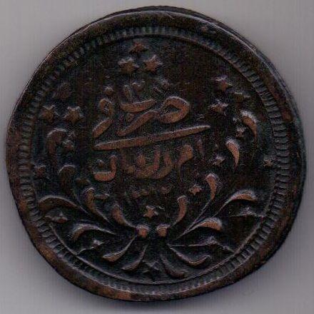 20 пиастров 1312 г. Судан