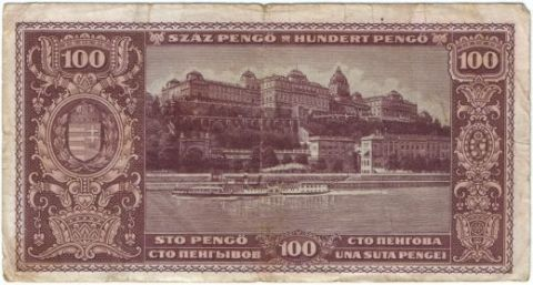 100 пенго 1945 г. Венгрия