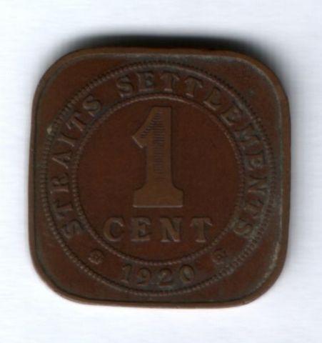 1 цент 1920 г. Стрейтс Сетлментс