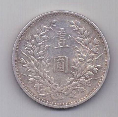 1 доллар 1920 г. AUNC. Китай