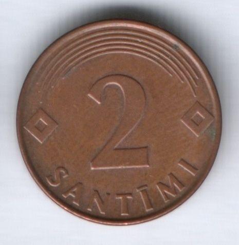 2 сантима 2000 г. Латвия