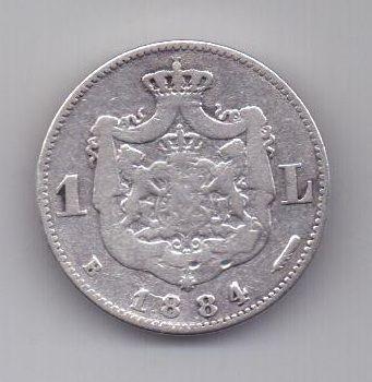1 лей 1884 г. Румыния