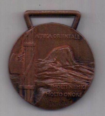 медаль 1936 г. Италия. За Эфиопию.