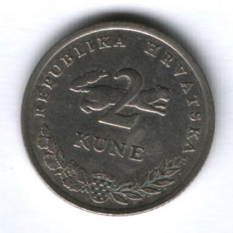 2 куны 2005 г. Хорватия