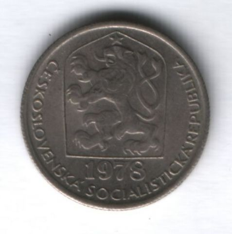 50 геллеров 1978 г. Чехословакия